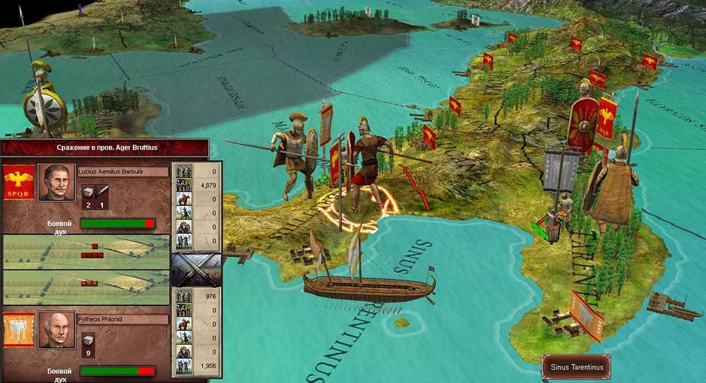 римские сражения гладиаторов