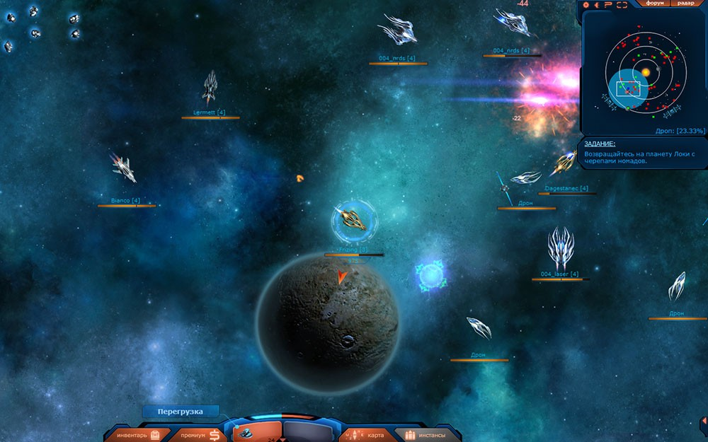 космос и звездная игра