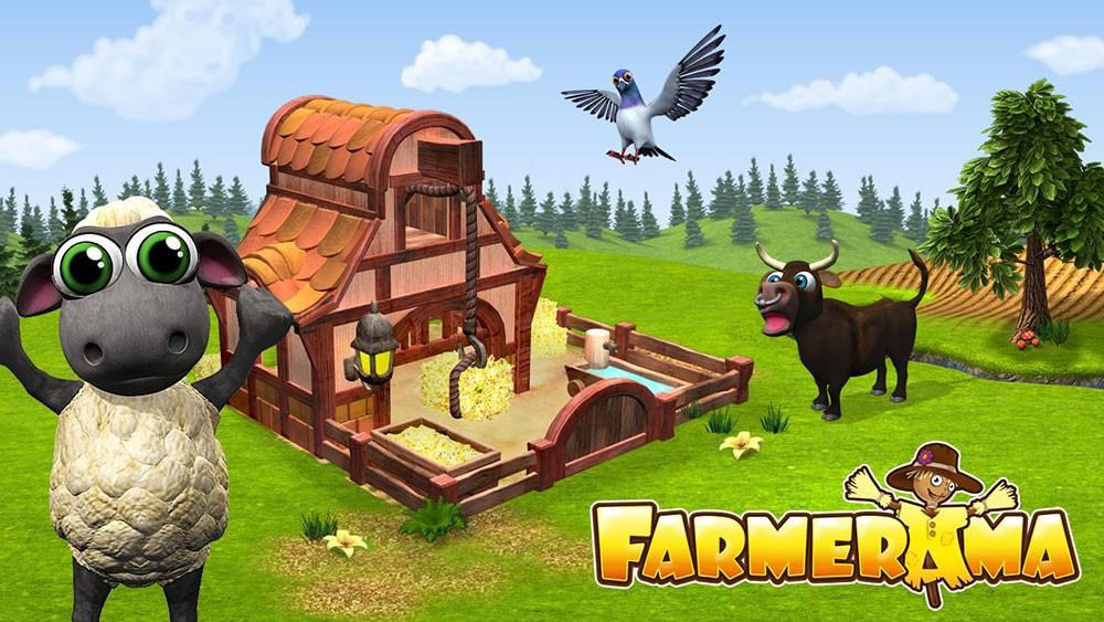 ферма небольшая