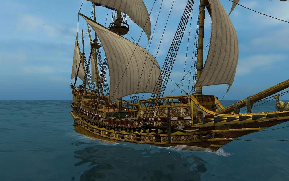 корсар и корабль