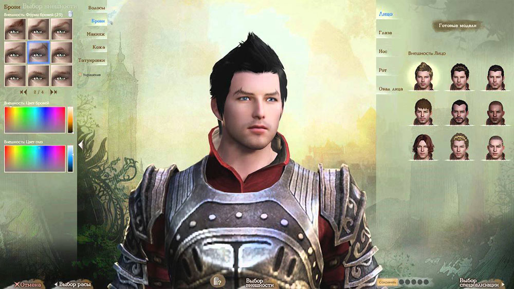 арч онлайн игра