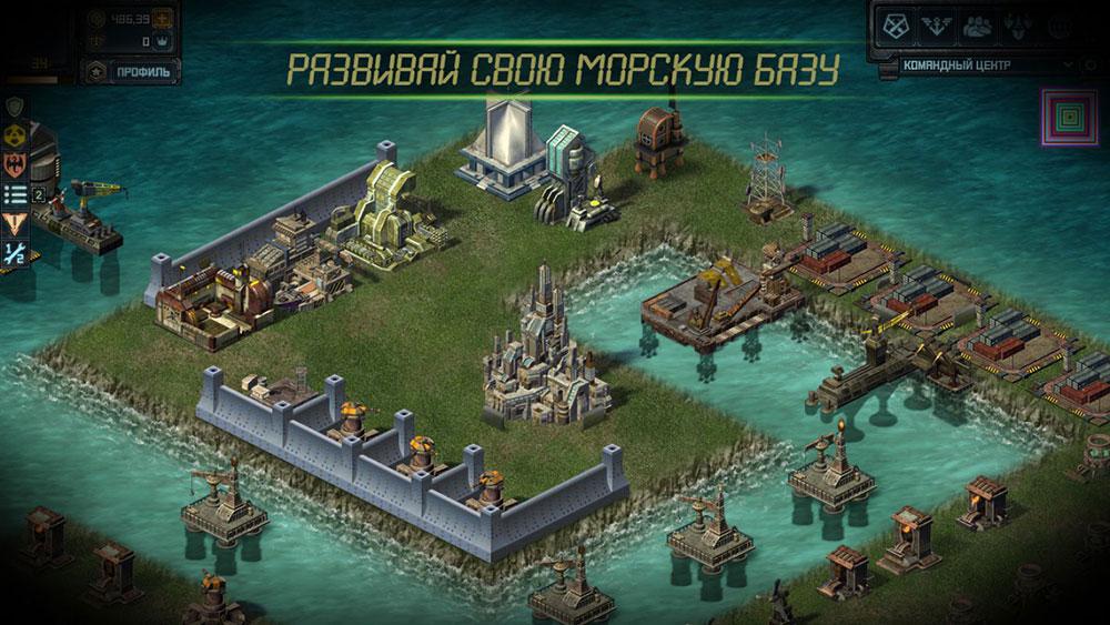 браузерка битва пиратов