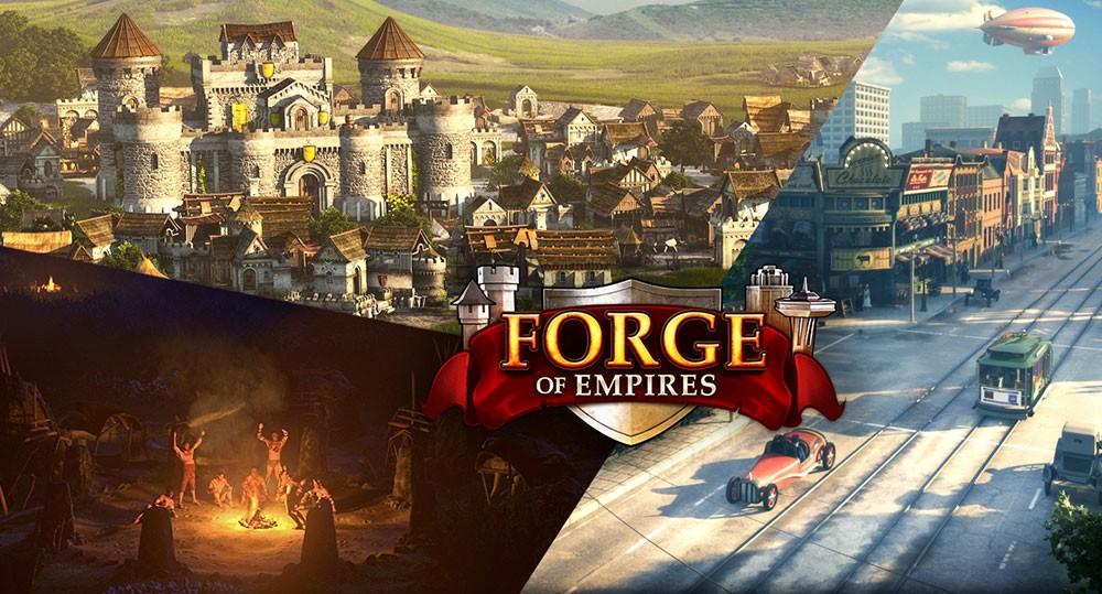 фордж и империя