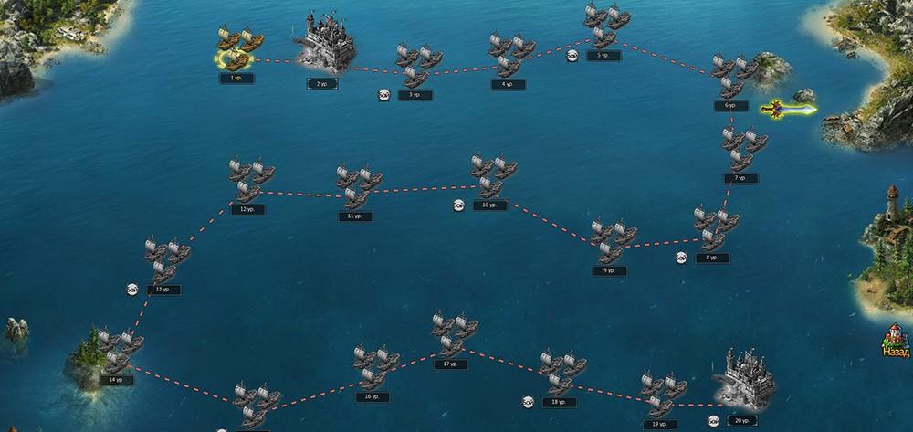 океанская сага онлайн