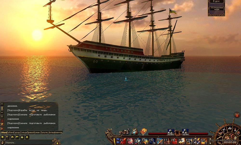корблик фото из игры