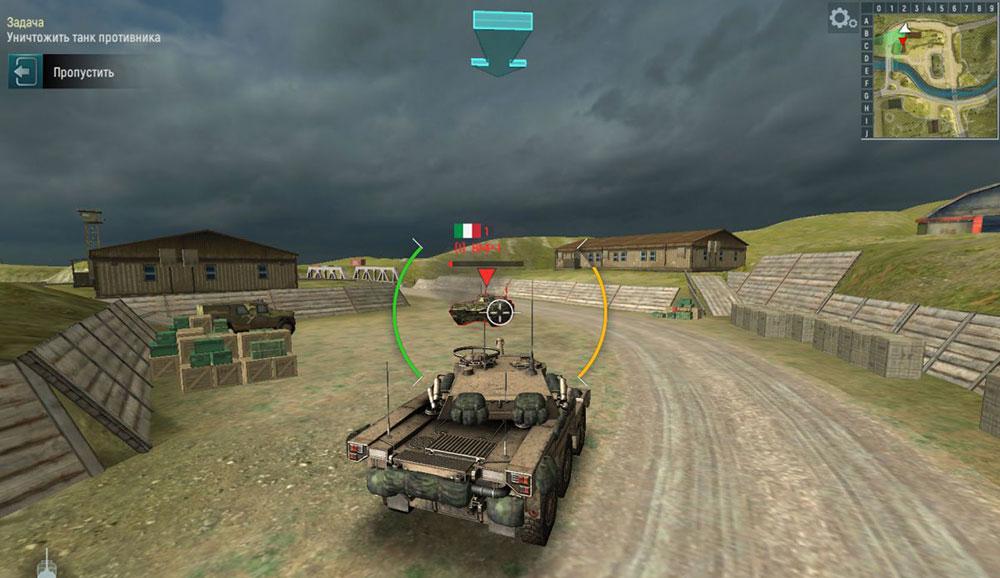 танковая аркада