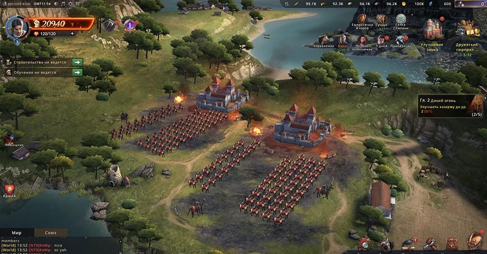 игра престолов онлайн режим