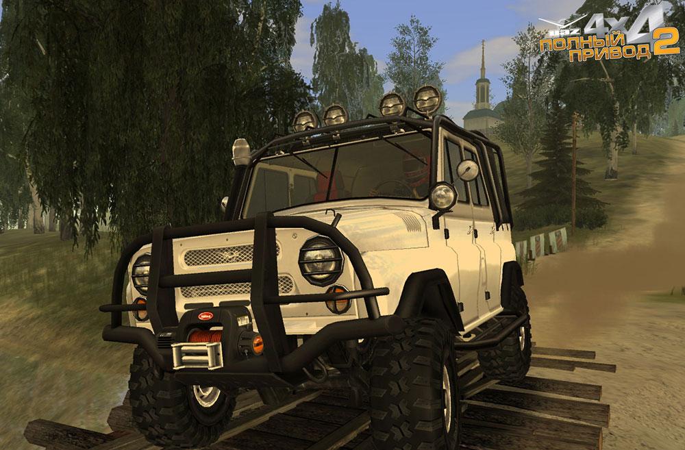 фото из игры полный привод