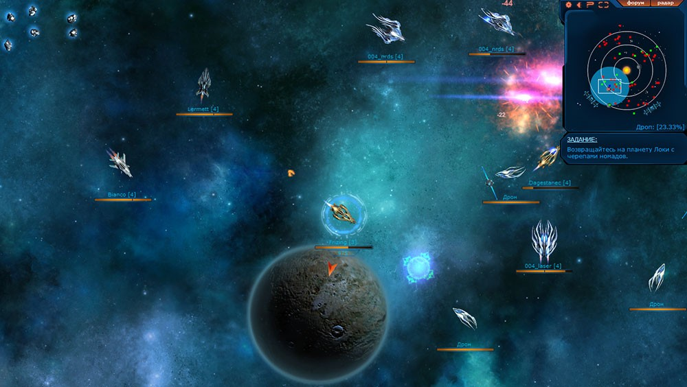 фото звездных призраков игра