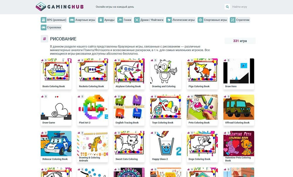 браузерные игры с онлайном, обзор сайта